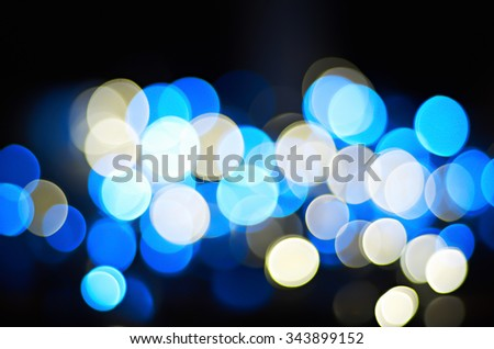 Blurred white, cyan and blue Christmas lights  horizontal background texture - stock photo