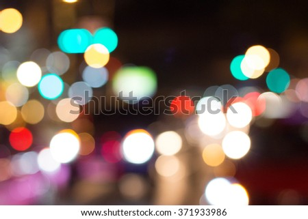 Blurry bokeh at night light