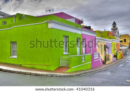 Bo Kaap Quarter in Cape Town - Is an area of Cape Town, South Africa formerly known as the Malay Quarter. Is traditionally a multicultural area and is known for its romantic cobble stoned streets. - stock photo