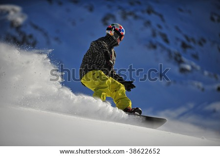 boarder on turn - stock photo