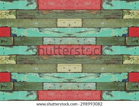 Boards/The finish on the wooden floor/ Cut stumps - stock photo