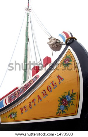 Boat in white background - stock photo