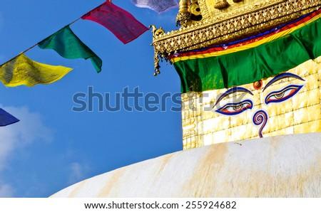 Bodhnath stupa in temple in Kathmandu, Nepal. - stock photo