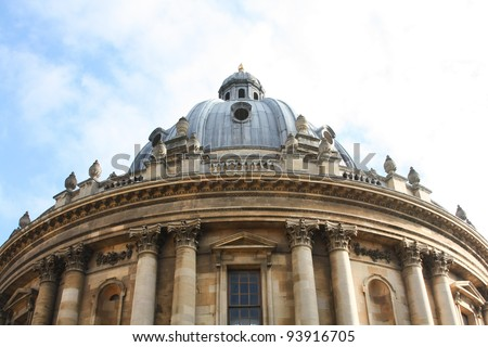 Bodleian Library in Oxford, UK - stock photo