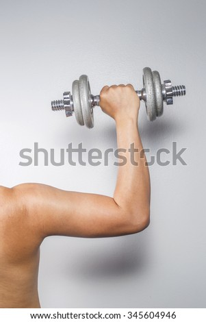 Bodybuilding,First step training and people concept. - stock photo