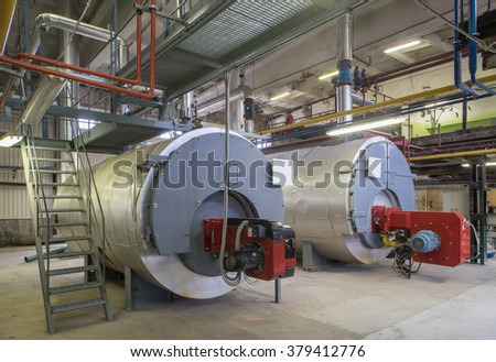 Boiler station. Boiler room. Engine room. Technical equipment.