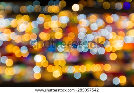 Bokeh background multiple colour lights at night - stock photo
