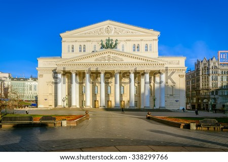 Bolshoi Theatre in Moscow in the afternoon