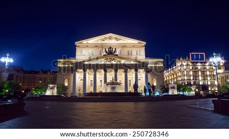 Bolshoi Theatre in Moscow, Russia (night view) - stock photo