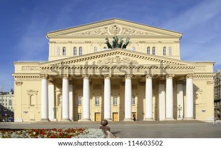 Bolshoi Theatre, Moscow, Russia - stock photo