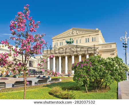 Bolshoi Theatre. Moscow, Russia - stock photo