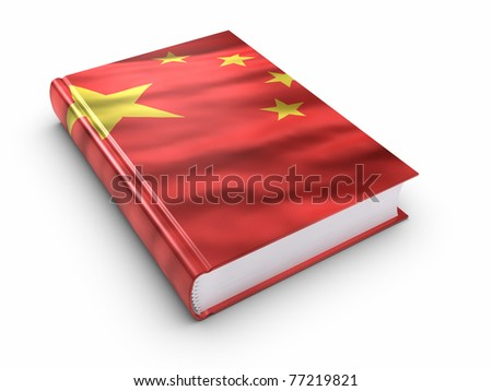 Book covered with Chinese flag. Clipping path included. - stock photo