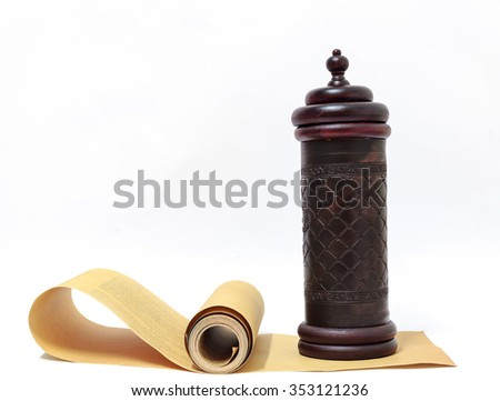 Book of Esther. Leather. Purim - stock photo