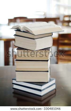books on learning area of library - stock photo