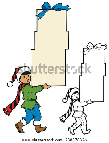 Border of a boy carrying Christmas presents - stock photo