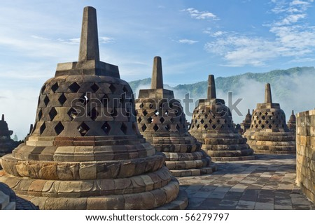 Borobudur Temple. Jogjakarta, Java, Indonesia. - stock photo