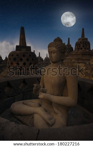 Borobudur Temple Yogyakarta, Java, Indonesia. - stock photo