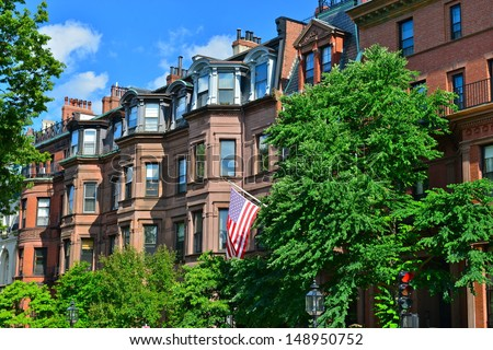 Boston Back Bay area, MA, USA - stock photo