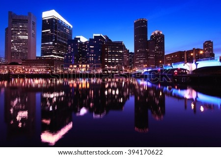 Boston, Massachusetts in the United States. Evening city skyline.
