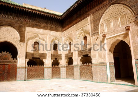 Bou Inania Medrese, Fes, Morocco