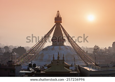 Boudhanath is a buddhist stupa in Kathmandu, Nepal - stock photo