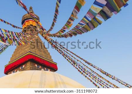Boudhnath Stupa Nepal - stock photo