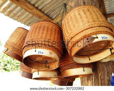 Boxes rice from bamboo for selling in Thailand - stock photo