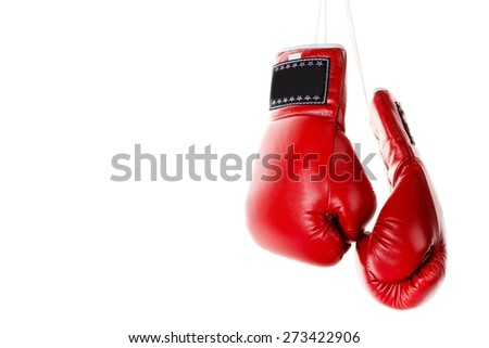 Boxing Glove, Sports Glove, Fighting. - stock photo