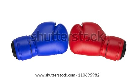Boxing gloves close up - stock photo