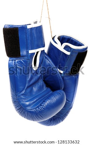 Boxing gloves isolated on white background. - stock photo
