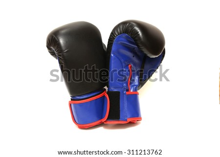 Boxing gloves on a white background - stock photo