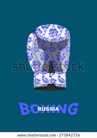 Boxing gloves  Russian  traditional ornament Gzhel. Russian boxing team. Poster team logo - stock photo