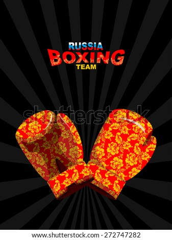 Boxing gloves  Russian  traditional ornament khokhloma. Russian boxing team. Poster team logo - stock photo