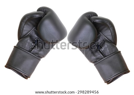 boxing gloves under the white background - stock photo