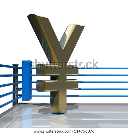Boxing ring with Japanese yen symbol isolated on white background - 3d render high resolution - stock photo