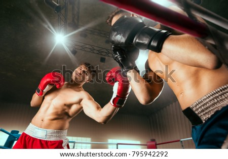 Boxing sport photo