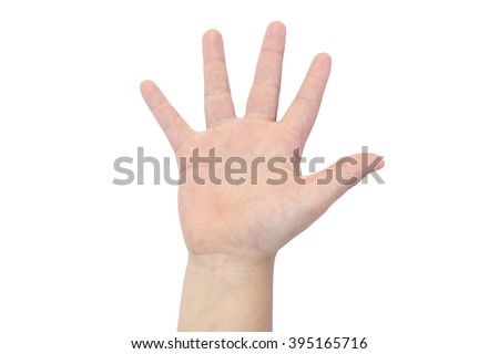 Boy's hand on white background