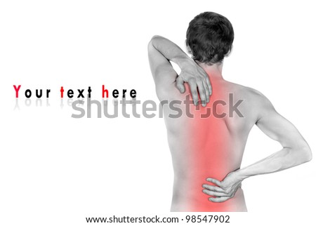 boy with a pain in the back in red - stock photo