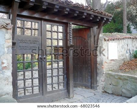 Boyana church in Bulgaria - stock photo