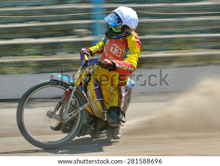 BRAILA, ROMANIA - May 11: Unidentified rider participate at National Championship of Dirt Track on May 11, 2014 on Braila, Romania - stock photo