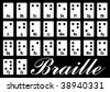 Braille - stock photo