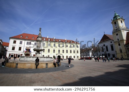 BRATISLAVA, SLOVAKIA - SATURDAY, APRIL 11, 2015: General views of the old town of Bratislava, Slovakia. Many of the buildings date to the 18th and 17th centuries.   - stock photo