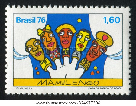 BRAZIL - CIRCA 1976: stamp printed by Brazil, shows  puppet show, circa 1976 - stock photo