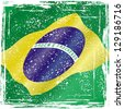Brazilian grunge flag. Raster version, vector file available in portfolio. - stock photo