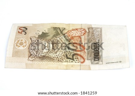 Brazilian money 50 Real - stock photo