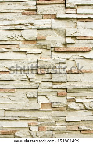 brick - stock photo