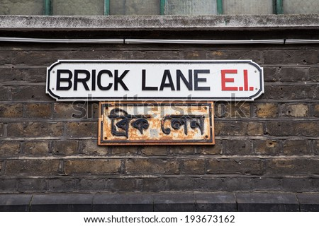 Brick Lane road sign in Whitechapel, Tower Hamlets, London, England, UK, which is commonly known as Banglatown and is the heart of the city's Bangladeshi-Sylheti community - stock photo
