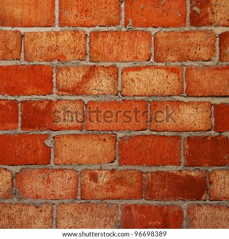 Brick wall. Can be used as background - stock photo