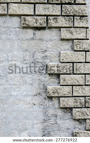 brick wall fragment for background - stock photo