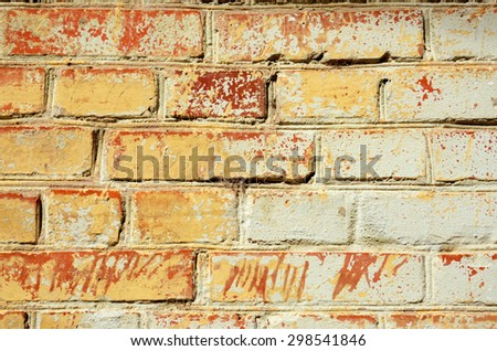 Brick wall texture (abstract background, vintage, grunge - concept) - stock photo